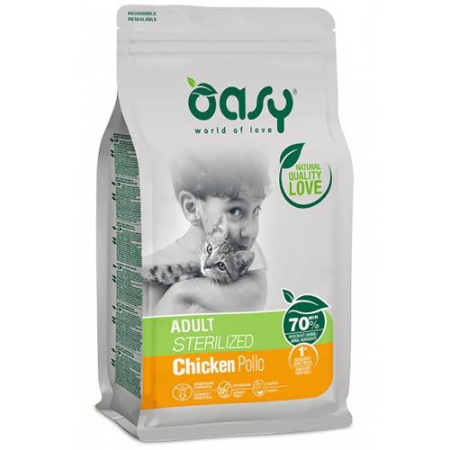 Osay s piščancem za odrasle sterilizirane mačke