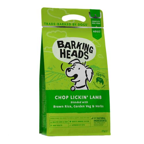 Barking Heads z jagnetino za pse, ki imajo težave s kožo in dlako